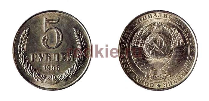 Разновидности монет купить редкие монеты россии ссср