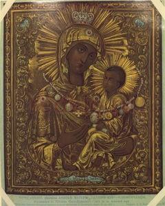 Изображение иконы Божией Матери Тихвинская - Слезоточивая