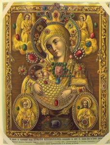 Изображение иконы Божией Матери Млекопитательница