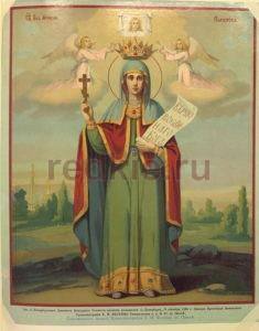 Изображение иконы Святой Великомученицы Параскева Пятница