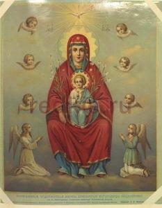 Изображение иконы Пресвятой Богородицы Дивногорская - Сицилийская