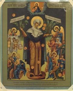 Изображение иконы Скорбящей Пресвятой Богородицы