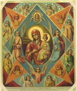 Изображение иконы Пресвятой Богородицы Неопалимая Купина