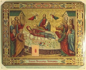Изображение иконы Успение Пресвятой Богородицы